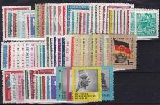 DDR Jahrgang 1959 postfrisch