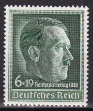Deutsches Reich Mi.-Nr. 672 y ** gepr. BPP