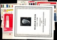DDR Jahrgang 1960 postfrisch