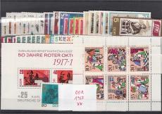 DDR Jahrgang 1967 postfrisch