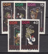 DDR Mi.-Nr. 1025/29 **