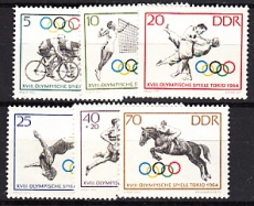 DDR Mi.-Nr. 1033/38 **