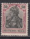 Deutsches Reich Mi.-Nr. 91 II y ** gepr. BPP