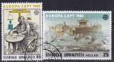 Cept Griechenland 1983