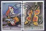 Cept Griechenland C 1989