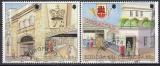 Cept Gibraltar 1990