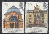 Cept GB 1990