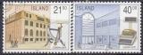 Cept Island 1990