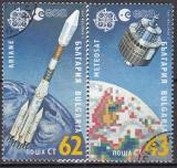 Cept Bulgarien 1991