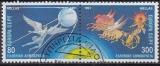 Cept Griechenland A 1991