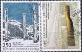 Cept Andorra frz. 1993
