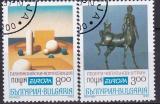 Cept Bulgarien 1993