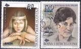 Cept Bosnien 1996