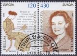 Cept Griechenland A 1996