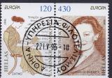 Cept Griechenland C 1996