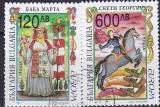 Cept Bulgarien 1997 oo