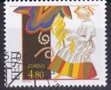 Cept Estland 1997 oo