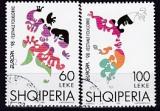 Cept Albanien 1998 oo