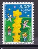 Cept Andorra frz. 2000 oo