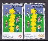 Cept Armenien 2000 oo