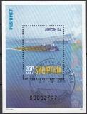 Cept Albanien Block 2004 oo