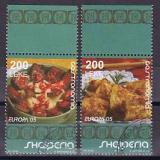 Cept Albanien A 2005 oo