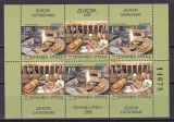 Cept Bosnien serb. H-Blatt 2005 D/D oo