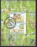 Cept Bosnien Block 32  2007 oo