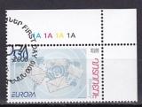 Cept Armenien 2008 oo