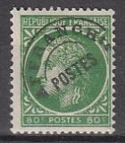Frankreich Mi.-Nr. 679 V oo