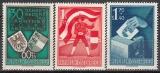 Österreich Mi.-Nr. 952/54 **