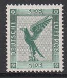 Deutsches Reich Mi.-Nr. 378 **