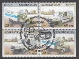 Cept - Aserbaidschan aus MH 2013 oo