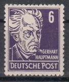 DDR Mi.-Nr. 328 z XI ** gepr.