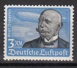 Deutsches Reich Mi.-Nr. 539 x ** gepr. BPP
