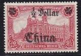 Dt. Kol. China Mi.-Nr. 44 II B R **
