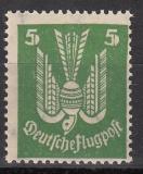 Deutsches Reich Mi.-Nr. 344/50 ** Fotoattest
