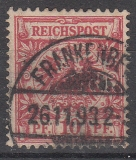 Deutsches Reich Mi.-Nr. 47 b oo