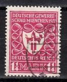 Deutsches Reich Mi.-Nr. 199 b oo gepr.