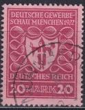 Deutsches Reich Mi.-Nr. 204 b oo gepr.