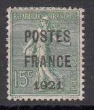 Frankreich Mi.-Nr. 109 Vb (1921) gestempelt; Zahnfehler