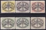 Vatikan Portomarken Mi.-Nr. 8 x II **