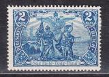 Deutsches Reich Mi.-Nr. 95 B II c * gepr.