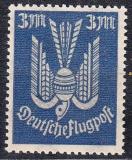 Deutsches Reich Mi.-Nr. 217 a ** gepr.