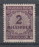 Deutsches Reich Mi.-Nr. 315 A W b ** gepr.
