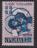 Dt.Bes. Serbien Mi.-Nr. 57 III **