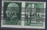 Deutsche Besetzung Zara Mi.-Nr. 33 **