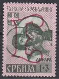 Dt.Bes. Serbien Mi.-Nr. 55 IV ** gepr.