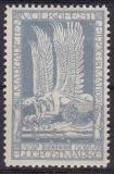 Deutsches Reich Halbamtliche Flugmarken Mi.-Nr. 4 b *