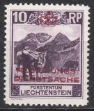 Liechtenstein Dienst Mi.-Nr. 2 B **